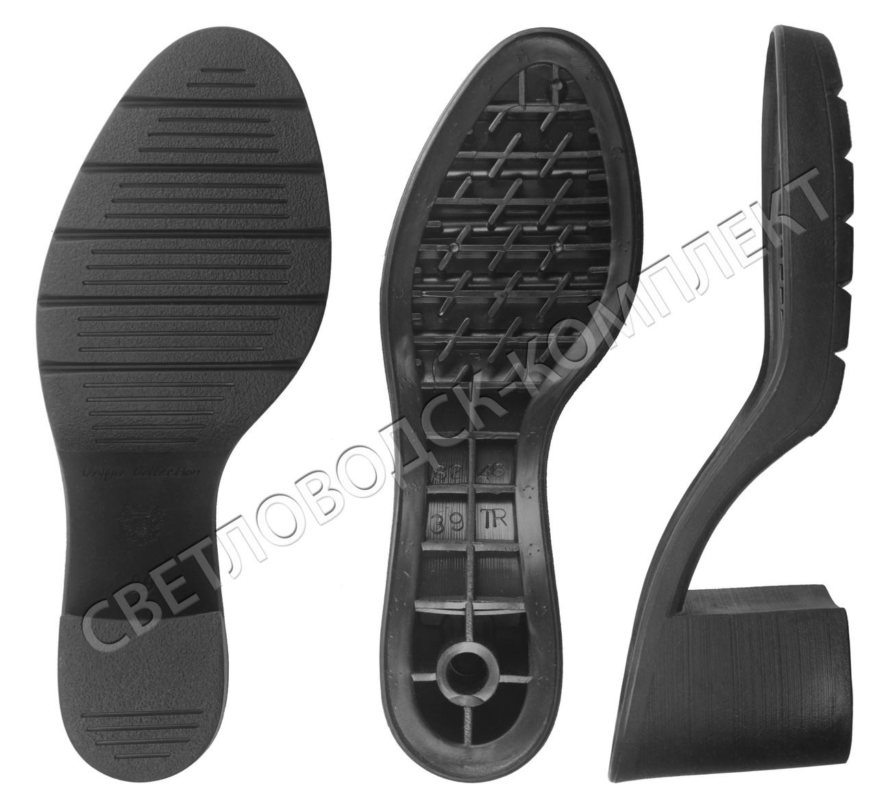 Подошва для обуви TR-8246 черная