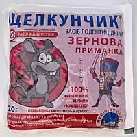 Родентицид/Средство от мышей и крыс Щелкунчик 120г зерно (100шт/уп)