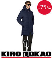Зимняя длинная куртка из Японии Киро Токао