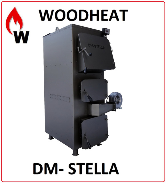 Пиролизные котлы DM-STELLA от 10 до 400 кВт