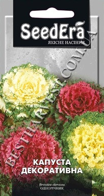 Семена «Капуста декоративная» 0.25 г