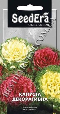 Семена «Капуста декоративная» 0.25 г, фото 2