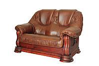 """Мягкий 2х- местный диван """"Grizly"""" (Гризли). (146 см)"""