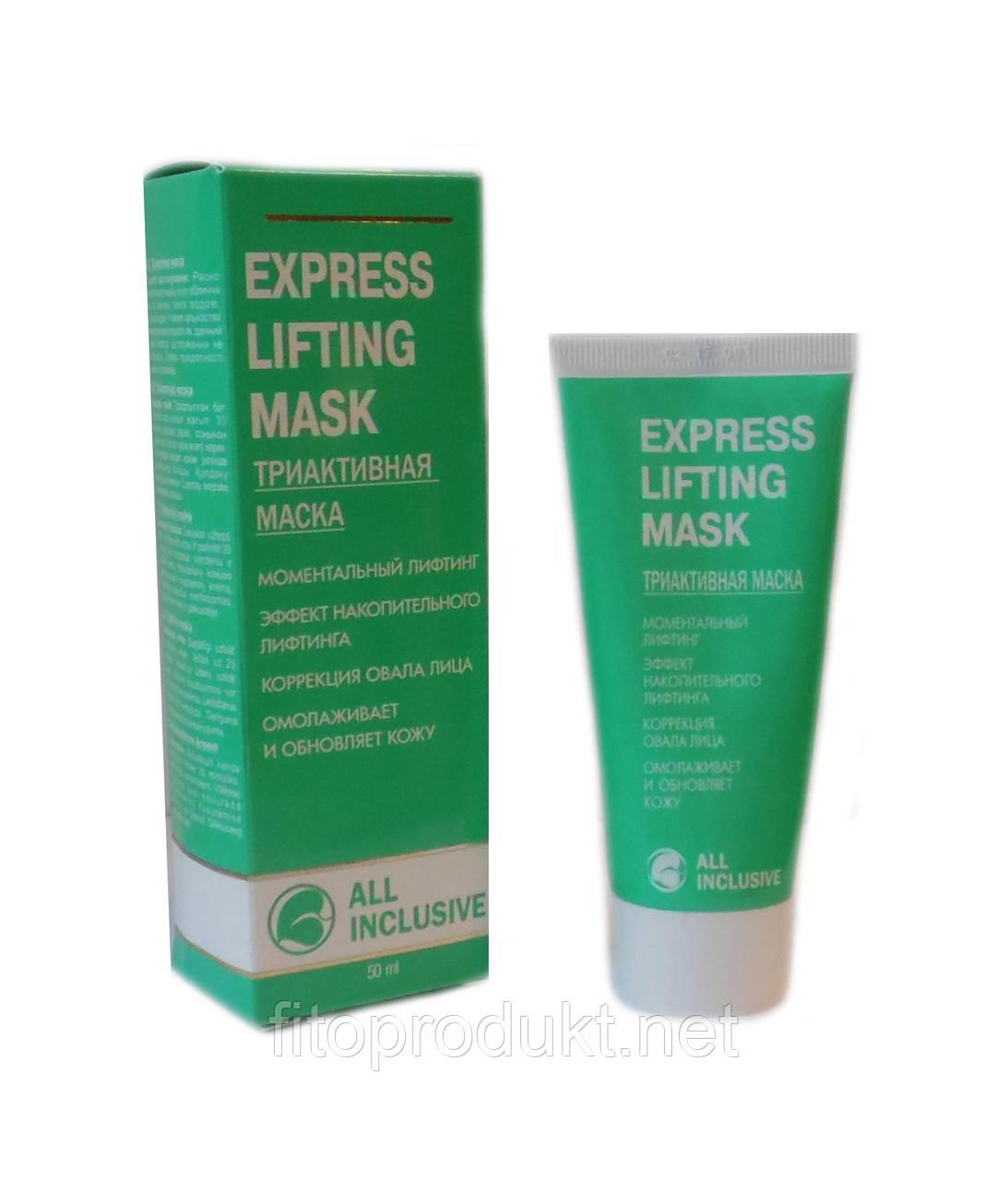 All Inclusive Маска для лица триактивная Express LIFTING Mask, 50мл