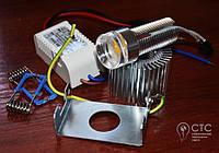 Светодиодный комплект переоборудования точечного светильника с патроном G9