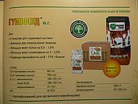 Антистрессант растений Гумифилд  водорастворимые гранулы, Humintech