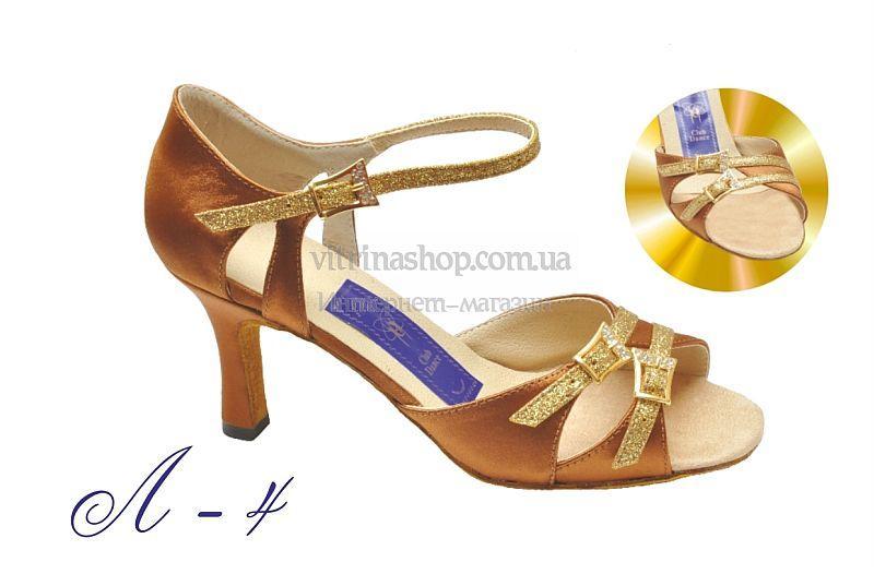 Туфли для танцев  женская Латина цвет бежевый 22,5р - Интернет-магазин Vitrina Shop в Днепре