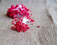 Тычинки Китайские,красные,круглые,глянцевые,на белой нити