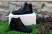 Ботинки мужские кожаные 261