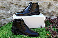 Ботинки мужские классика