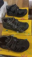 Детская кожаная демисезонная обувь для мальчиков на липучках Размеры 30-35