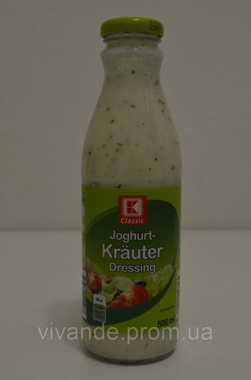 Салатная заправка на йогуртовой основе Joghurt Krauter Dressing - vivande в Киеве