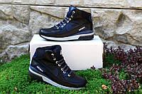 Ботинки мужские спорт