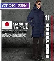 Зимняя длинная куртка японская Киро Токао