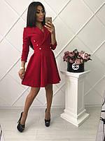 Алое приталенное платье с длинным рукавом