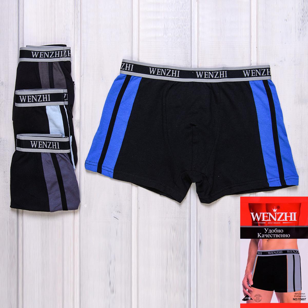 Качественные трусы шорты-транки мужские с полосками Wenzhi Y5607opt