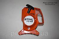 Стартер для мотокосы Stihl FS 45