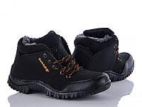 Мужские зимние ботинки р 40-42(Sunshine Timberland Ankor )
