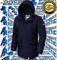 Модная мужская парка Braggart Arctic - 1533 темно синий