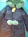 Пальто детское зимнее Алсу на тинсулейте размеры 128- 158  Мята, фото 6