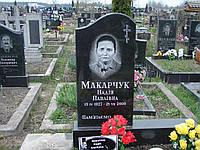 Памятник  гранитный из Киева Украина Арка-100х50х8