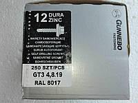 Польские кровельные саморезы по дереву для металлочерепицы и профнастила Gunnebo 4,8*35 Ral8017шоколадно-корич