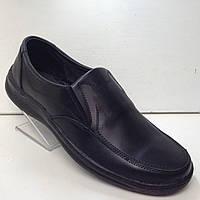 Мужские кожаные туфли отличного качества, фото 1