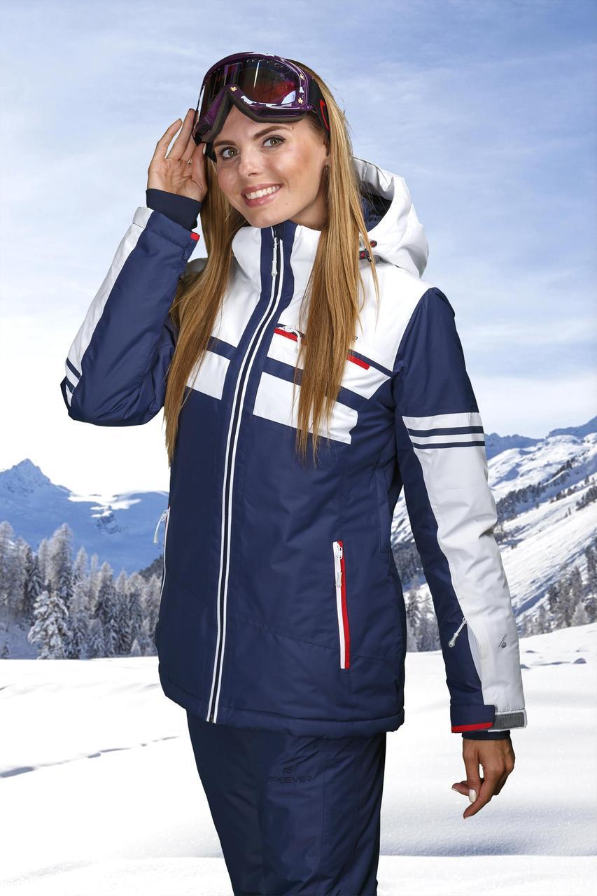 Куртка горнолыжная Freever женская 7254