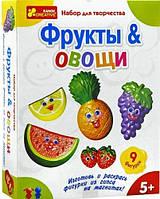 Магниты Овощи и фрукты своими руками, изготовь и раскрась, Ранок