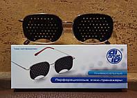Очки - тренажеры Алис-96 для улучшения зрения ФЕДОРОВСКИЕ, есть выбор моделей