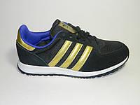 Кроссовки ж-н. Adidas Originals (арт.M19214)