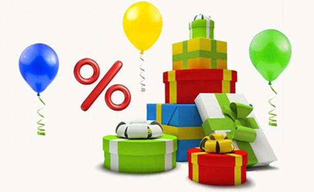 Акции с подарками