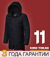 Длинная зимняя куртка мужская Япония Kiro Tokao