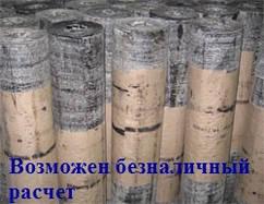 Рубероид 10м (РКК)