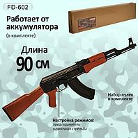Автомат Калашникова АК47 на аккумуляторе