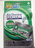 "Вирус-блокер ""Аэро Доктор"" Бейджик - на 30 дней ( Япония) , фото 1"
