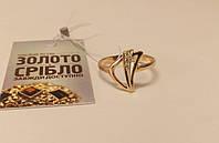 Кольцо б/у 2.53 грамм, золото 585, женское, комиссионное.