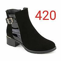 Ботинки замшевые\лаковые черные