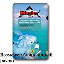 Мастер BARRIER - 25кг.(смесь для гидроизол.строит.конструкций)