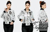 Стильная куртка из экокожи, 501 ОКА батал