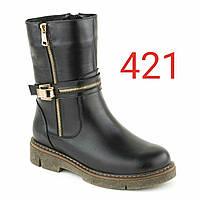 Ботинки кожаные   37