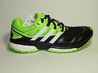 Кроссовки Adidas Response Boost (арт. M18621)