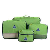 Набор сумок - органайзеров /4шт/. Зеленый.