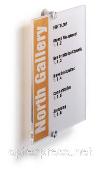 Табличка настенная информационная  акрил 210х 297 мм DURABLE 4825 19