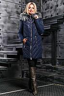 Стёганная зимняя куртка 2358 синий( 46-52)