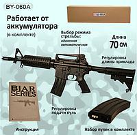 Автомат М16 на аккумуляторе штурмовая винтовка США