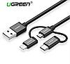 Ugreen Кабель 3 в 1 (Lightning, Micro USB, Type-C)