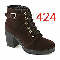 Ботинки замшевые коричневые