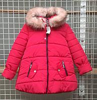 Теплая качественная куртка девочка Мира 134-152р