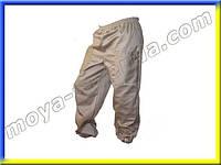 Хлопковые штаны на пасечника